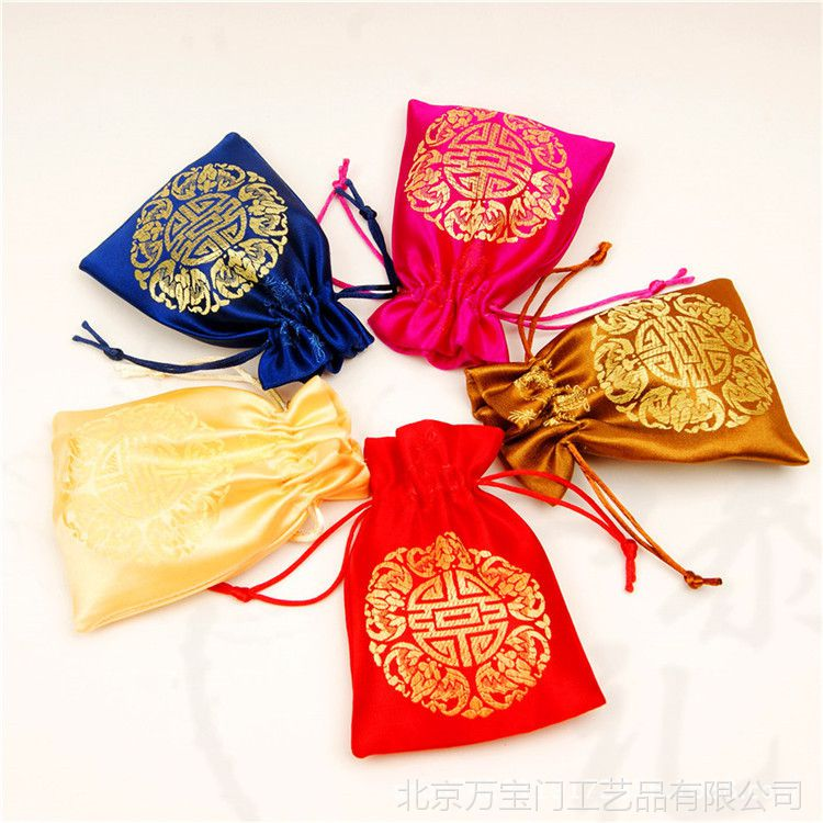 创意文玩佛珠锦囊小布袋香包香囊小挂件 出国送老外小礼物