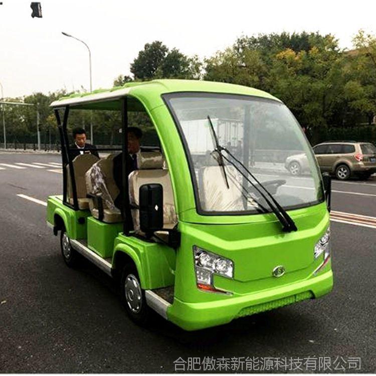 傲森供应AS-008 8人座四轮敞篷式电动观光车景区旅游观光