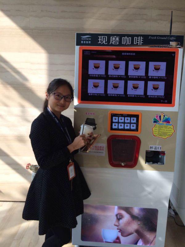 俊客JK81 现磨咖啡机操作视频