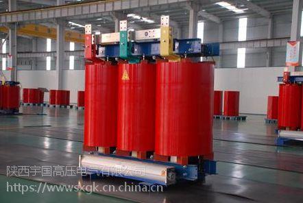 【铜芯】SCB10系列树脂绝缘干式变压器125/10-0.4