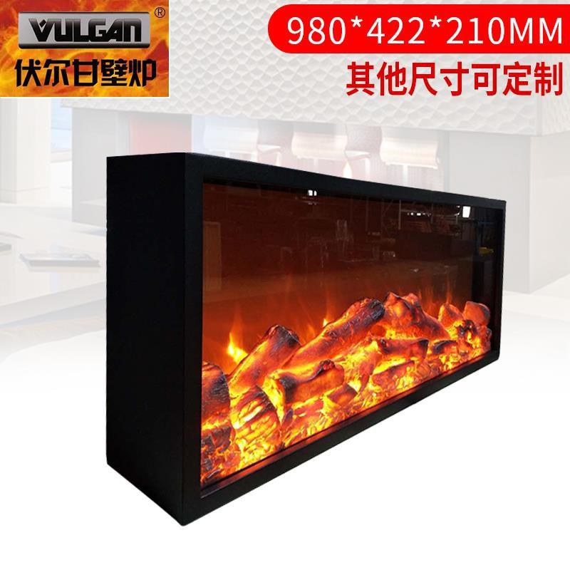 厂家定制伏尔甘品牌920mm米假火焰 欧式装饰壁炉led仿真