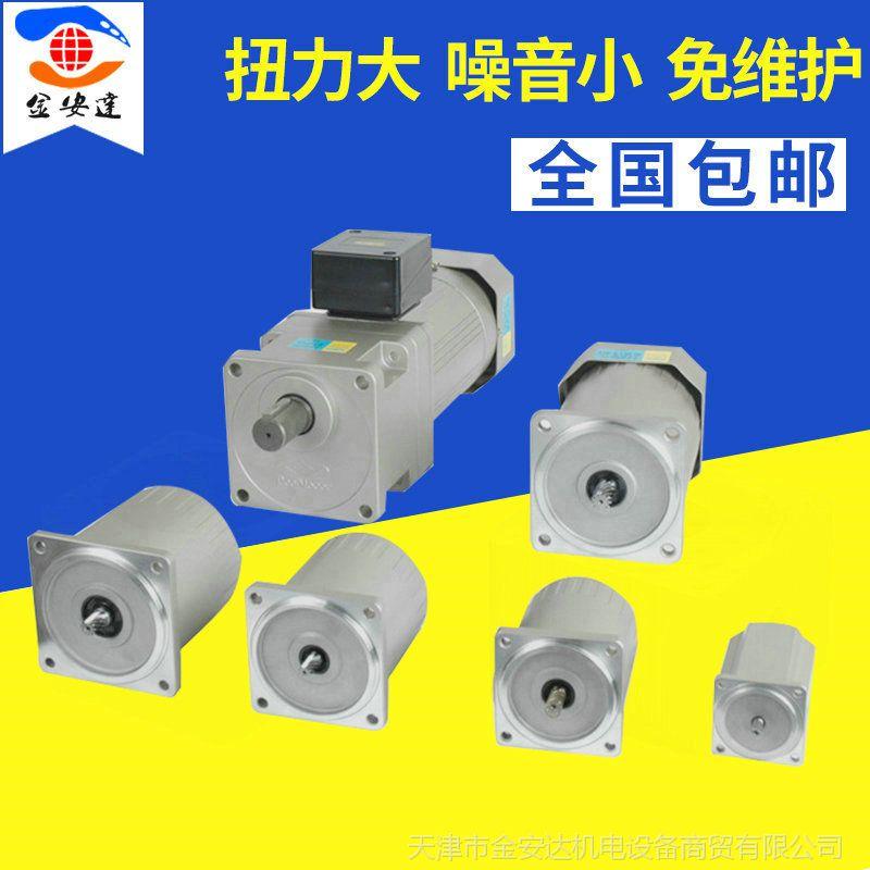 台湾原装进口 切带机编织机各种机械设备微型电动机 北译电机