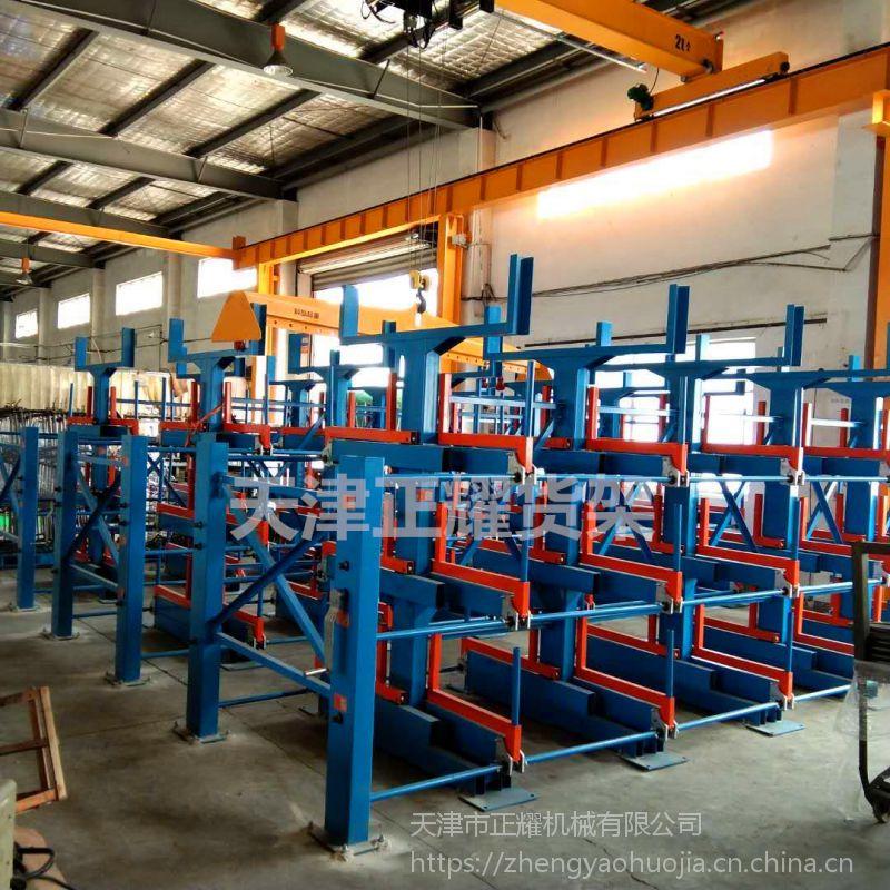福建悬臂伸缩式管材货架 放钢材用货架 行车配套