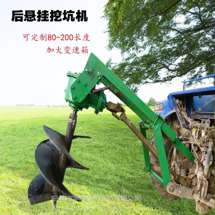 挖坑打眼机 拖拉机带植树挖坑机 种树植树林业设备