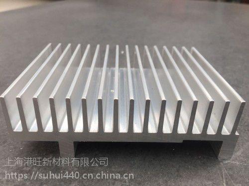 上海CNC加工工业散热器铝型材 五轴CNC加工中心超高精级
