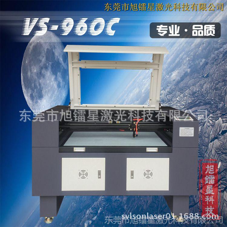 实体工厂!460小型激光雕刻机 切割亚克力pvc diy木板模型切割机