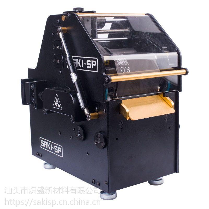 SAKI-SP 单张产品合格证打印机服装吊牌门车票据工业条码标签工牌会员卡出入证热转印金属机身打票打