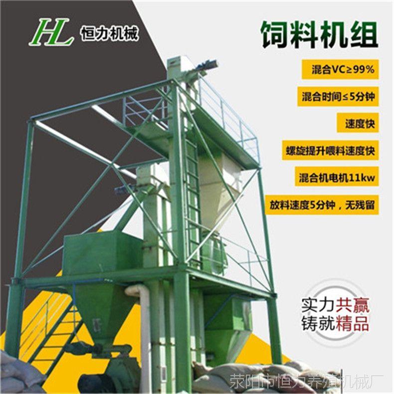 加工定制全新猪牛羊鸡时产10吨饲料加工设备图片