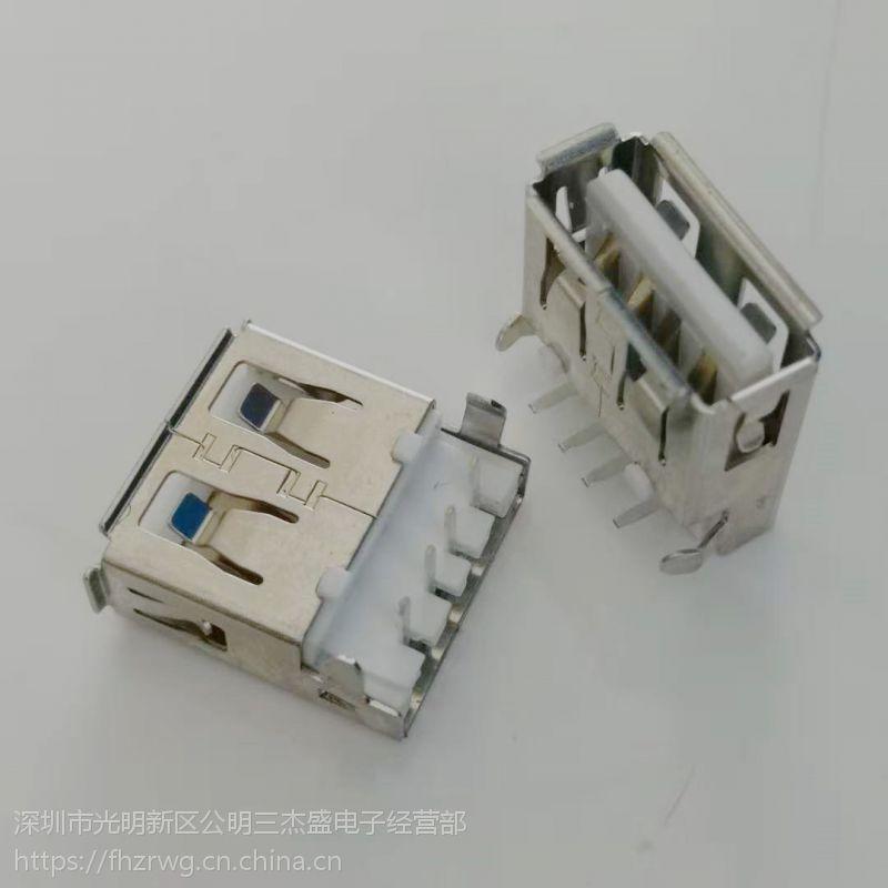 USB 2.0沉板母座90度后两脚插板DIP 板上H=3.9 弯脚 卷边 白色胶芯 L-创粤