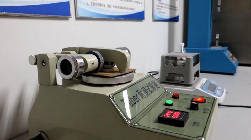 安徽韩华建材有自己的实验室保证每批产品都是优质的产品
