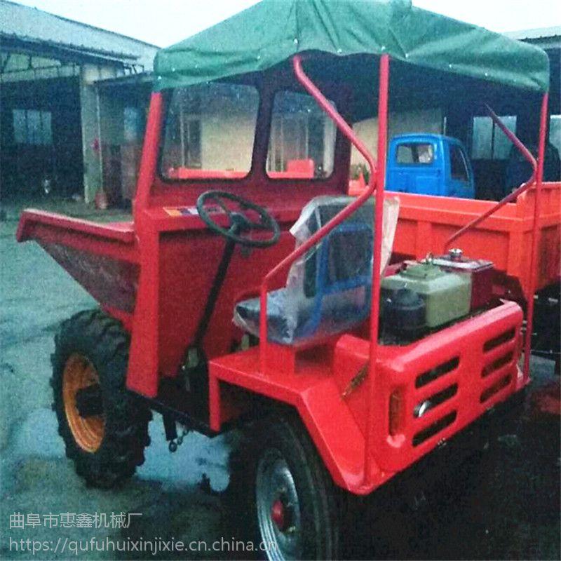 品质优良柴油翻斗车 性能稳定的前卸式翻斗车 动力足的打地基拉料车