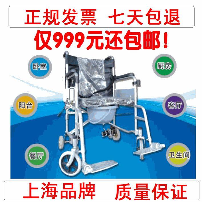 斯雨特电动轮椅车视频演示