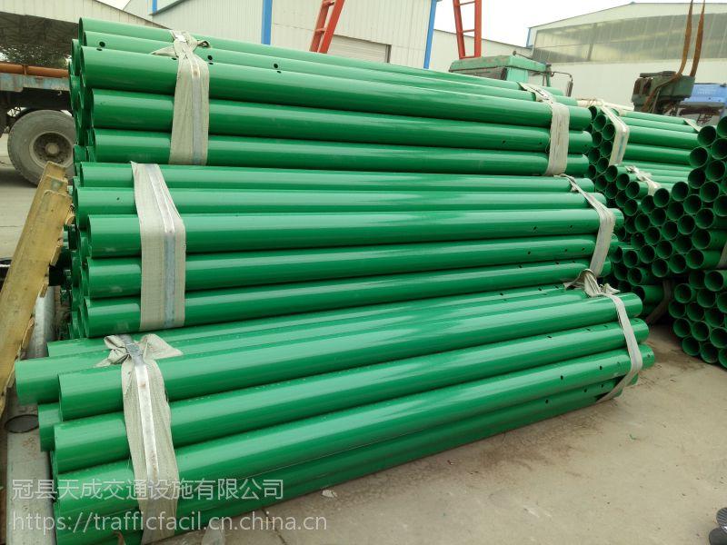 贵州清镇公路热镀锌喷塑波形护栏板4320*310*85*3 山东厂家直发现货