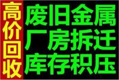 肥东县废铜线回收价格(价格调整)资讯