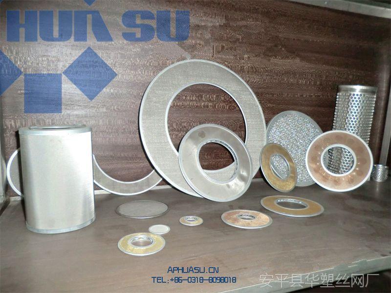 【专业生产】包边过滤网片、过滤网片、筛片、陶瓷过滤片、过滤片
