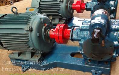 石首76YHCB40车载圆弧泵产品的详细说明