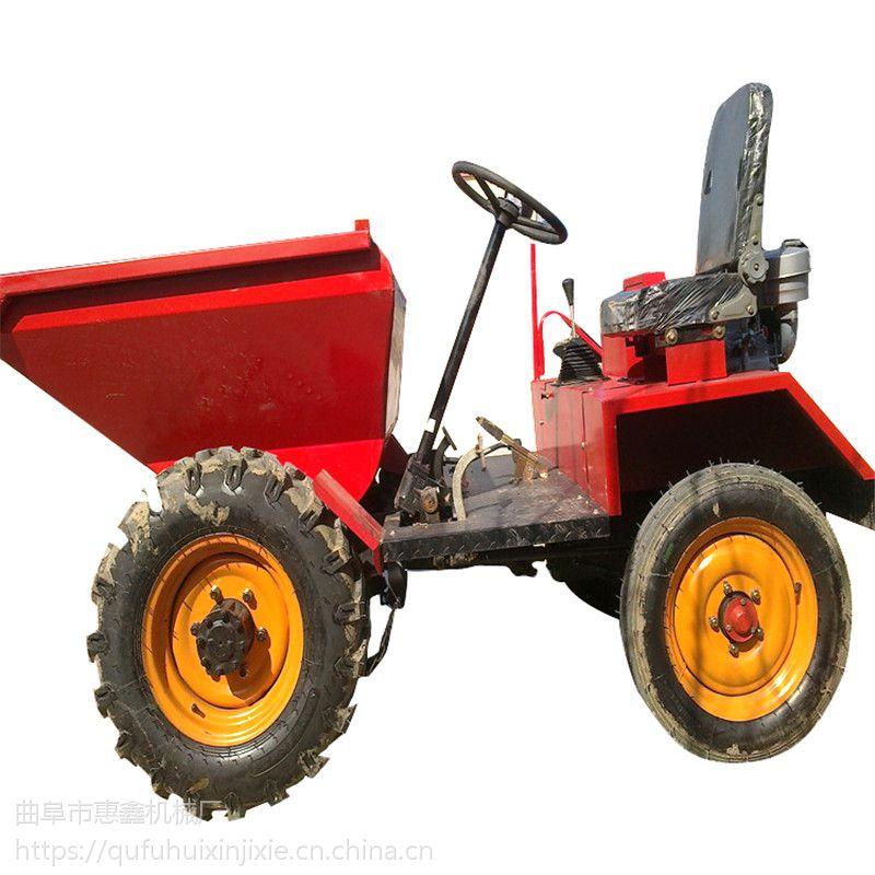 上海园林施工专用翻斗车 前卸式燃油自卸车 上山劳动搬运用的前卸式翻斗车