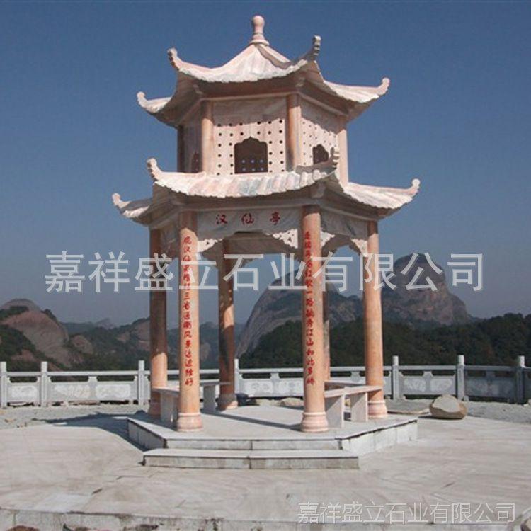 厂家生产单双层石材亭子 晚霞红遮阳避雨亭子 各种石头凉亭