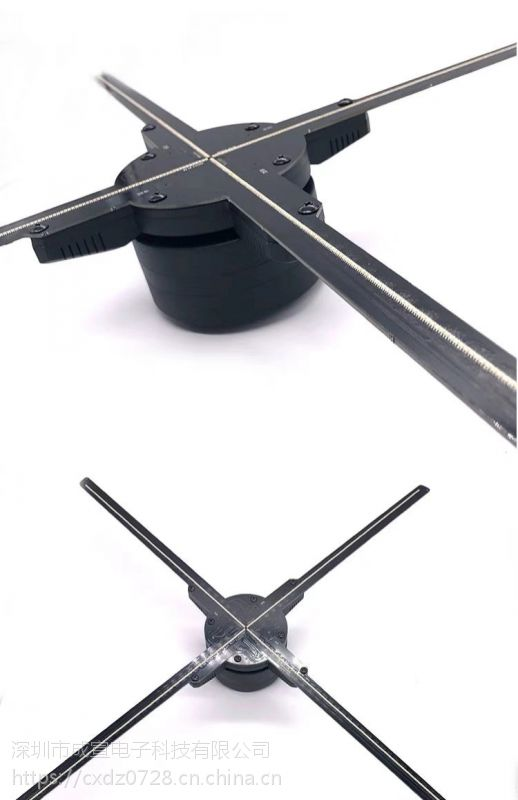 江苏led3d全息广告机 ,悬浮立体效果,led风扇屏