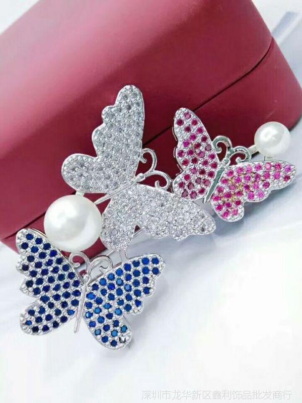 微镶配件饰品材料珍珠项链冬季毛衣链隔层蝴蝶胸针流苏双用