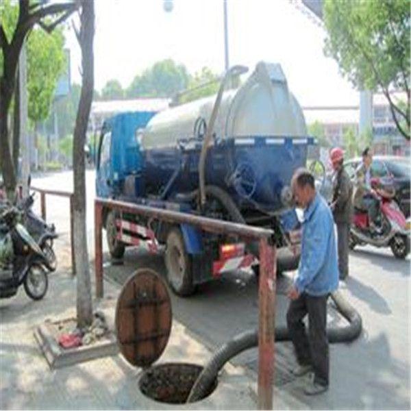 唐山迁西县高压清洗下水道专业团队
