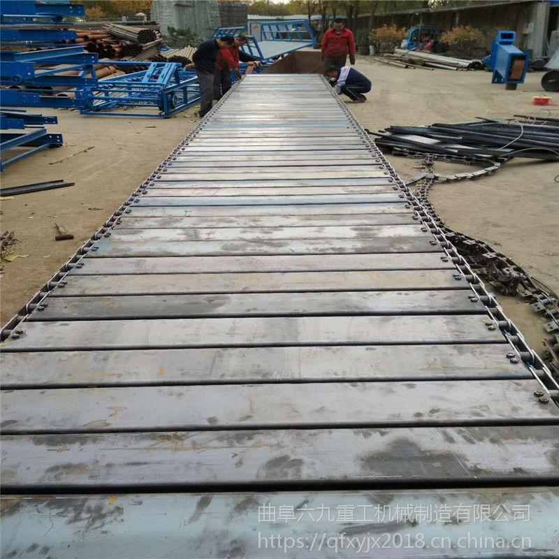 304不锈钢多层链板输送机 六九厂家批发不锈钢链板输送机