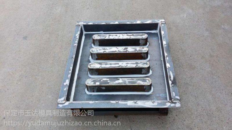 沟盖板模具,排水沟盖板模具,规格多种,可私人订制