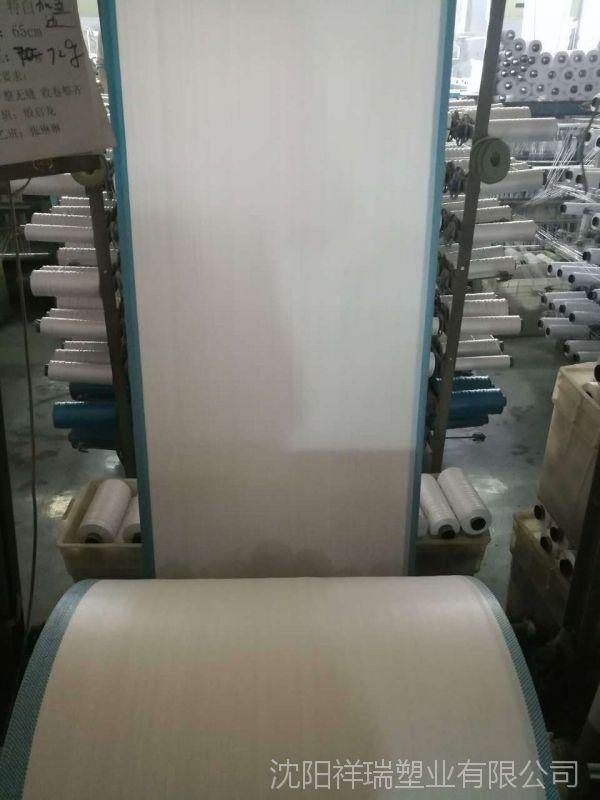 65cm特白编织布可加边 家用饲料粮食包装袋  编织包装袋批发定制