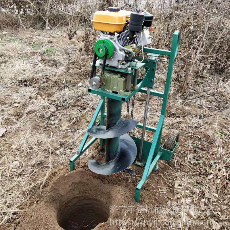 树木绿化螺旋式打坑机 宇佳大棚埋桩地钻机 果树种植优质挖坑机