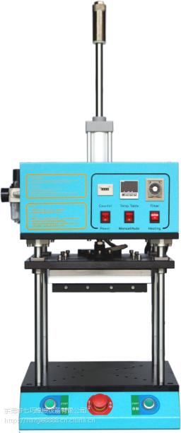 1800W塑胶热熔机 小型塑胶热熔机 厂家直销