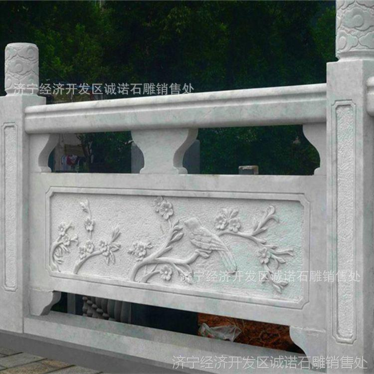 批发汉白玉浮雕二十四孝石雕栏杆生产厂家 河道简易大理石护栏