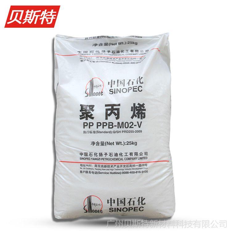 PP/独山子石化/K8003  注塑级共聚聚丙烯 高抗冲击耐寒pp原料颗粒