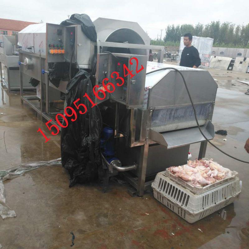鸡腿清洗机 鸡肉清洗机 鱼肉清洗机 猪肉清洗机