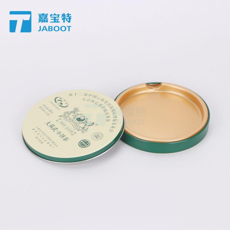 小饼茶铁盒包装 雪花膏铁盒定制 裂可宁马口铁罐