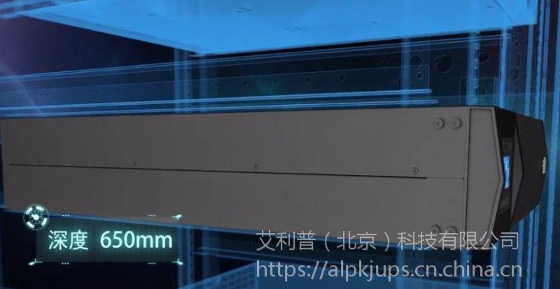UPS2000-G-15KRTL 华为UPS电源 15KVA负载13.5KW 机架式长机