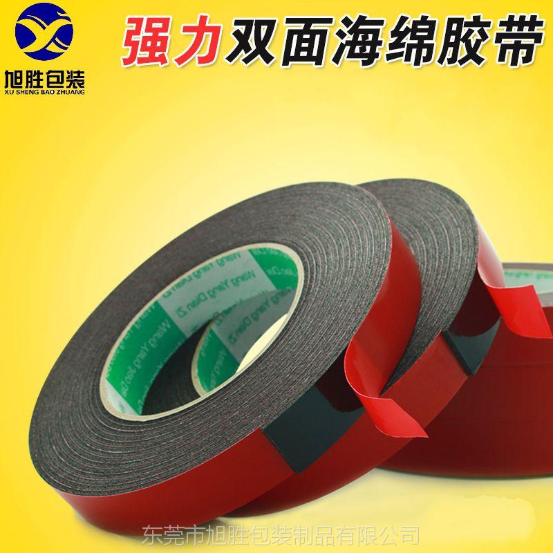 厂家直销eva泡棉胶带 泡棉胶垫 各种泡棉胶带定制