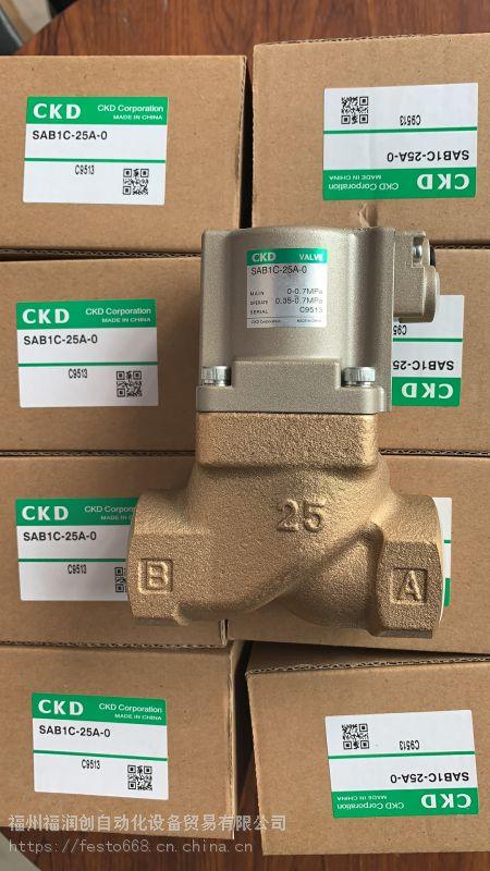 CKD喜开理气控阀SAB1C-15A-0 SAB1C-25A-0 SAB1C-32A-0