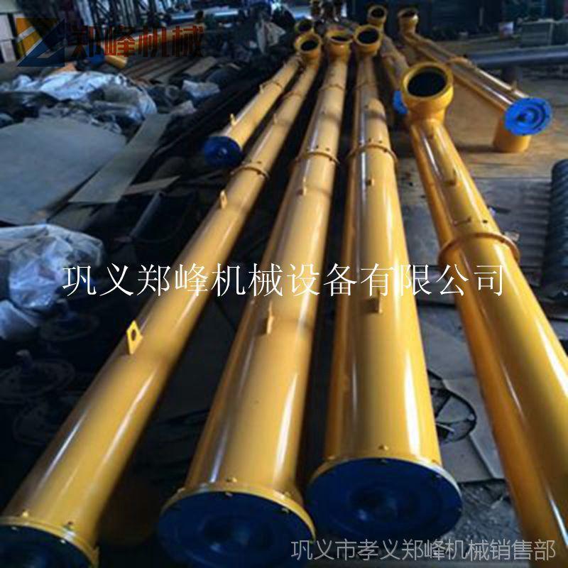 厂家直销绞龙输送机除尘器螺旋输送机 管式螺旋绞龙输送机