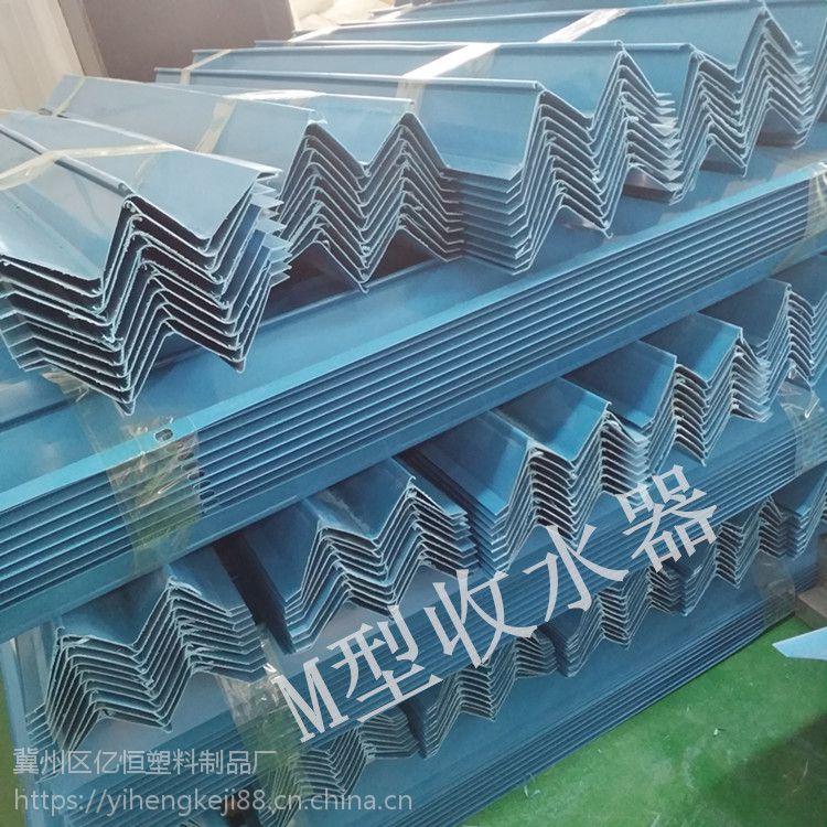 【M型收水器】循化M型收水器@M型冷却塔收水器价格