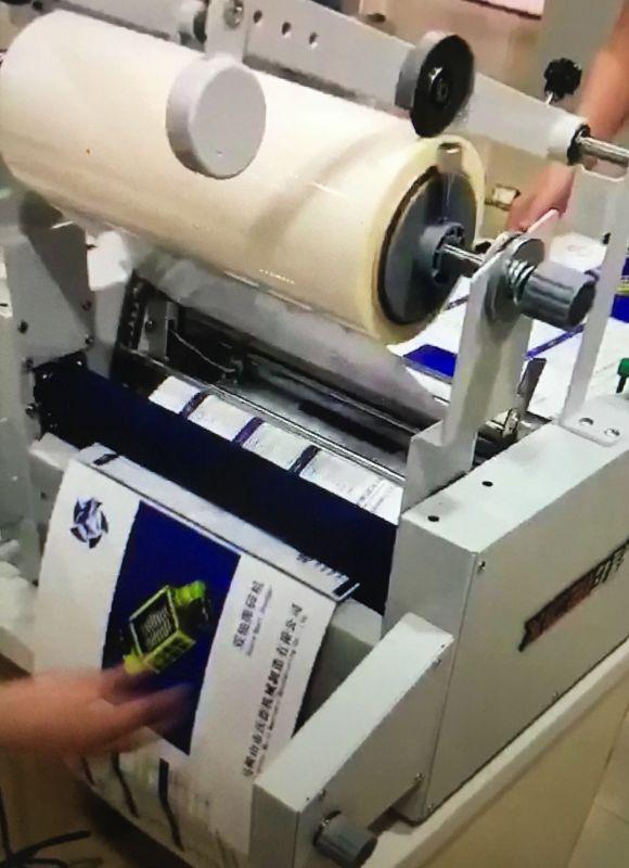 上海夕彩  小型覆膜机FM-370V  促销活动中