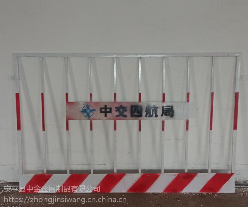 基坑护栏厂家/基坑安全防护栏价格/基坑临边防护栏购买注意事项