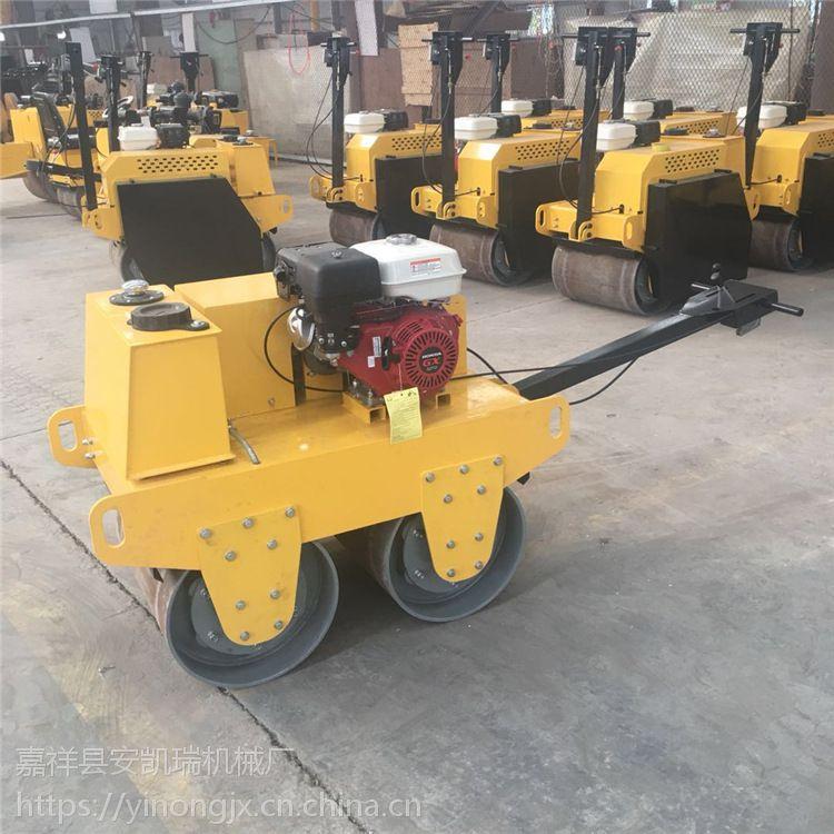 柴油双轮压路机 手扶式压路机 小型压实机