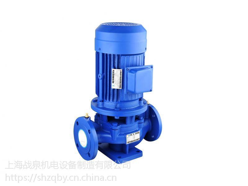 上海北洋ISG管道泵150-160A-18.5KW