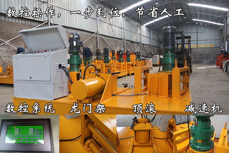 工字钢弯弧机600H型钢工字钢弯曲机厂家批发