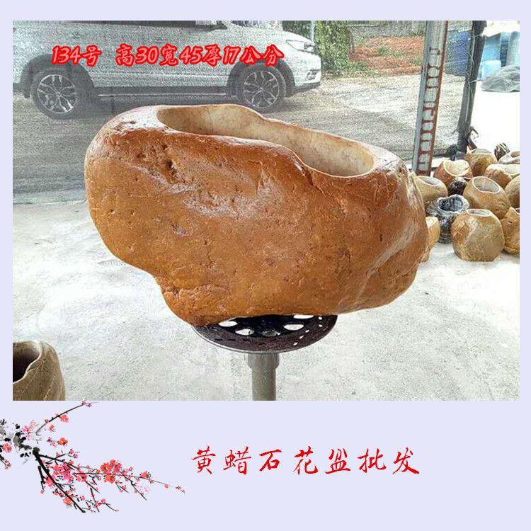 广州石头花盆多少钱一个 黄蜡石花盆厂家名富奇石场