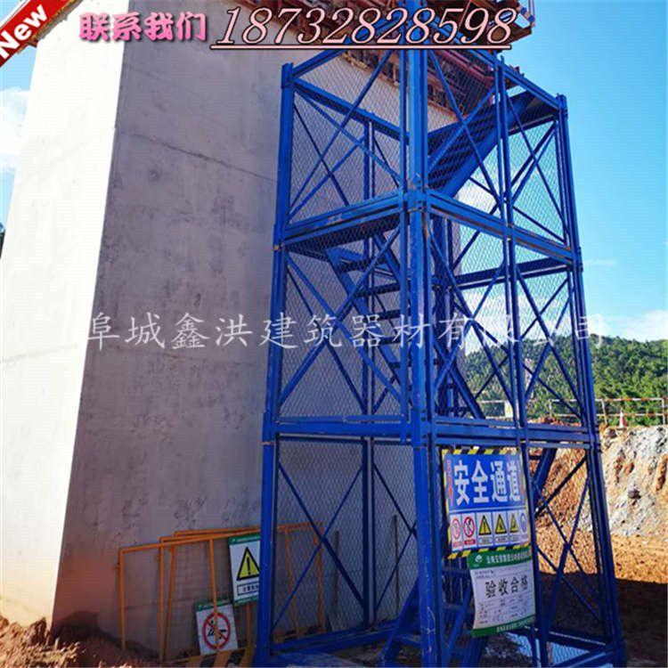 厂家直销框架梯笼 组合式梯笼 箱式梯笼 鑫洪梯笼生产厂家