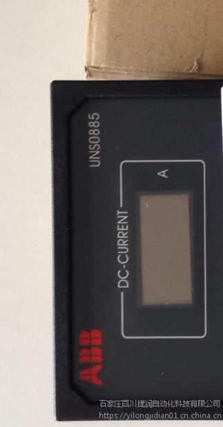 ABB励磁 HIER465095P0003 快速熔断器