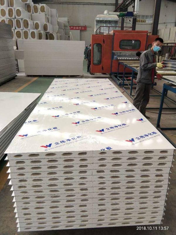 硫氧镁净化板生产厂家 厂家直销 价格合理 质量优