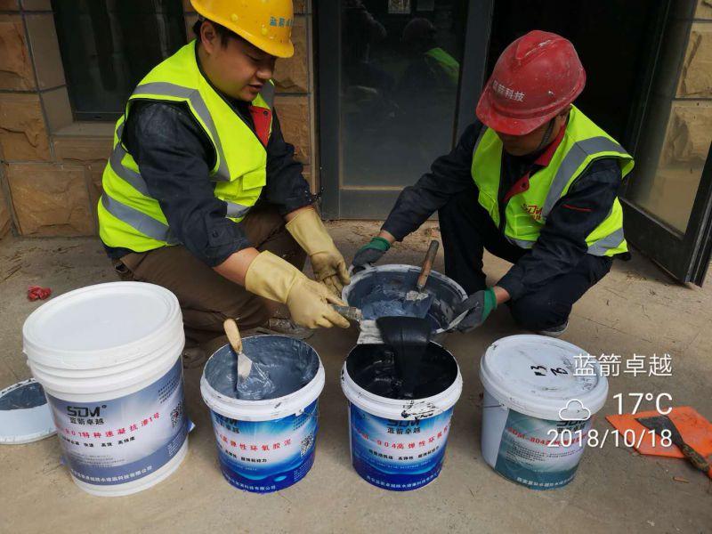 西安防水堵漏公司专业堵漏技术-引进国内外优质防水堵漏材料