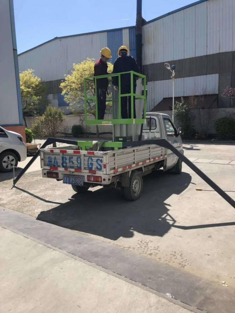 航天定制铝合金双桅柱8米车载式升降机 车载式高空作业平台 